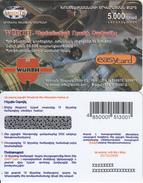 ARMENIA - Wurth, ArmenTel Prepaid Card 5000 AMD, Tirage 5000, Exp.date 30/10/06, Sample