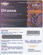 ARMENIA - Diana, ArmenTel Prepaid Card 5000 AMD, Tirage 5000, Exp.date 30/10/06, Sample - Armenia