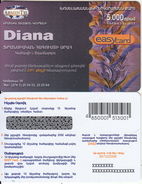 ARMENIA - Diana, ArmenTel Prepaid Card 5000 AMD, Tirage 5000, Exp.date 30/10/06, Sample