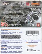 ARMENIA - Swatch, ArmenTel Prepaid Card 5000 AMD, Tirage 5000, Exp.date 30/10/06, Sample