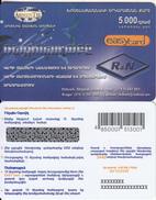 ARMENIA - R&N, ArmenTel Prepaid Card 5000 AMD, Tirage 5000, Exp.date 30/10/06, Sample