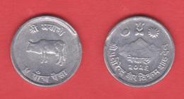 NEPAL  5 PAISA 1.971/82  Aluminio  KM#802  SC/UNC    DL-12.112 - Népal