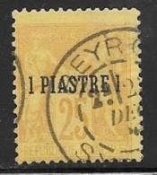 France Offices Turkey(Levant),Scott # 1 Used France Stamp Surcharged, 1885 - Levant (1885-1946)