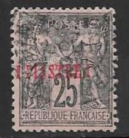 France Offices Turkey(Levant),Scott # 2 Used France Stamp Surcharged, 1886 - Levant (1885-1946)