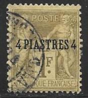 France Offices Turkey(Levant),Scott # 5 Used France Stamp Surcharged, 1885 - Levant (1885-1946)