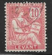 France Offices Turkey(Levant),Scott # 26 Used, 1902 - Levant (1885-1946)