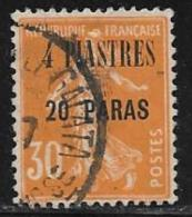 France Offices Turkey(Levant),Scott # 45 Used France Stamp, Surcharged, 1921 - Levant (1885-1946)