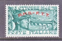 Italy AMG-FTT  33   **  BRIDGE - 7. Trieste