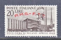 ITALY  TRIESTE  ZONA  A  AMG-FTT  35  **   EXPO.  MILAN - 7. Trieste