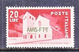 ITALY  TRIESTE  ZONA  A  AMG-FTT  47    ** - 7. Trieste