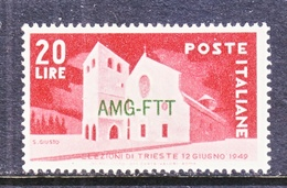 ITALY  TRIESTE  ZONA  A  AMG-FTT  47    ** - Used