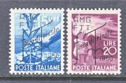 ITALY  AMG  FTT  82-3  * - 7. Trieste