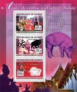 GUINEA 2007 SHEET YEAR OF THE PIG CHINESE CALENDAR ANNEE DU COCHON CALENDRIER CHINOIS Gu0784 - Guinea (1958-...)