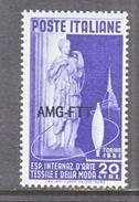 Italy AMG-FTT  118   ** - 7. Trieste
