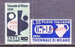 Italy AMG-FTT  126-7   ** - 7. Trieste