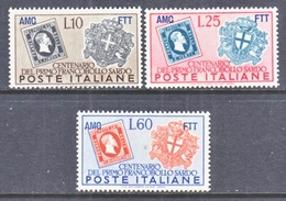 Italy AMG-FTT  131-3   **  STAMPS On STAMPS - 7. Trieste