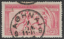 Greece 1906 SG194 Second Olympic Games Issue, Athens 2d Good/fine Used [34/28984/5DE] - 1906 Deuxième Jeux Olympiques