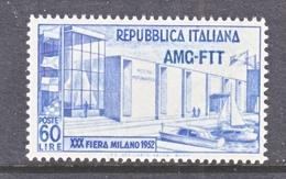 Italy AMG-FTT  144   ** - 7. Trieste