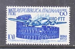 Italy AMG-FTT  155   ** - 7. Trieste