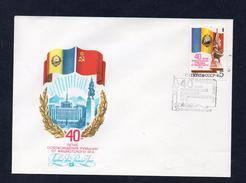 1984 RUSSIA Premier Jour Dated 23.08.1984 40th Anniversary - ROMANIA FLAG VALUE: 5 Kopek