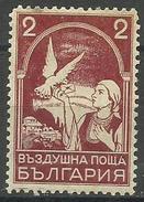 Bulgaria - 1931 Carrier Pigeon 2L  MNH **   Sc C6 - 1909-45 Kingdom
