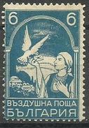 Bulgaria - 1931 Carrier Pigeon 6L  MNH **   Sc C7 - 1909-45 Kingdom