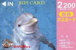 Télécarte Japon * DAUPHIN * DOLPHIN (948)  Japan () Phonecard * DELPHIN * GOLFINO * DOLFIJN * - Dolfijnen
