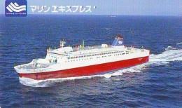 Télécarte JAPON * BATEAU * PHONECARD JAPAN * SHIP  (1198)   TELEFONKARTE SCHIFF * Schip - Boot - Barco - - Schiffe