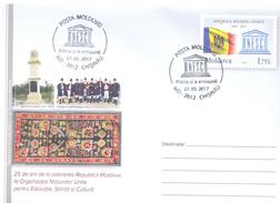 2017.  UNESCO, 25y Of Membership Moldova, Prep. Env, FDC, Mint/** - UNESCO