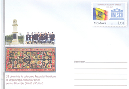 2017.  UNESCO, 25y Of Membership Moldova, Prep. Env,  Mint/**