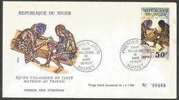 Niger 1977 393 FDC Santé Au Village - Niger (1960-...)