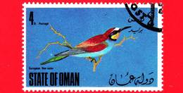 OMAN - State Of Oman - Nuovo Obliterato - 1967-1984 - Uccelli - Oiseaux - Birds - 4 - Oman