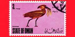 OMAN - State Of Oman - Nuovo Obliterato - 1967-1984 - Uccelli - Oiseaux - Birds - 3 - Oman