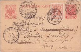 Entier Postal Carte Postale Russie 3k + Timbre 1k Complément D'affranchissement > FRANCE (Gironde > Nord) 1913 TB!