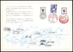 ATHLETICS - JAPAN 1985 - UNIVERSIADE KOBE '85 - Atletica