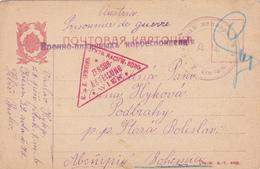 Russie Carte Prisonniers De Guerre 1912 Scan R/V.