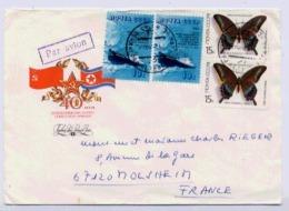 MOSCOU CARTE DE .... AVEC SON ENVELOPPE - 1923-1991 USSR