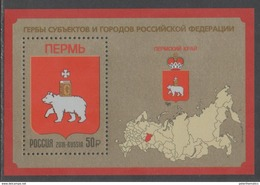 RUSSIA, 2016, MNH, COAT OF ARMS, PERM, POLAR BEARS, S/SHEET
