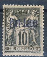 Port Lagos 1893 N. 2 C. 10 Nero Su Lilla MH Cat. € 70 - Unused Stamps