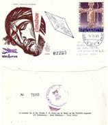FDC Venetia San Marino N.102:  CIMABUE 1967 - Raccomandata AEREA ESTERA - FDC