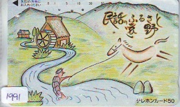 Télécarte Japon * TURTLE  (1991) PHONECARD JAPAN *  * TORTUE *  TELEFONKARTE * SCHILDKRÖTE - Turtles