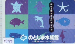 Télécarte Japon * TURTLE  (1997) PHONECARD JAPAN *  * TORTUE *  TELEFONKARTE * SCHILDKRÖTE - Turtles