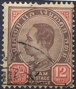 Stamp THAILAND,SIAM 1889  Used Lot#34 - Thaïlande