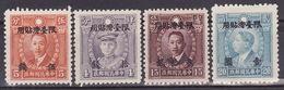 "Rep China 1946 Martyrs Hong Kong Print, Overprint ""Restricted For Use In Taiwan"" Mi 15,16,17,20 MNH**"