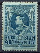 Stamp THAILAND,SIAM 1920 Mint Lot#38 - Tailandia