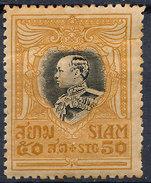 Stamp THAILAND,SIAM 1920 Mint Lot#39 - Thailand