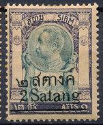 Stamp THAILAND,SIAM 1909 Mint Lot#41 - Thailand