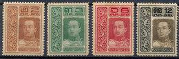 Stamp THAILAND,SIAM 1912 Mint Lot#49 - Thailand