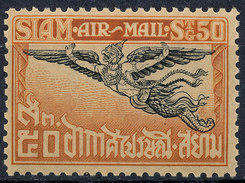 Stamp THAILAND,SIAM  Mnh - Tailandia