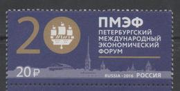 RUSSIA, 2016, MNH,ST. PETERSBURG ECONOMIC FORUM, COAT OF ARMS, SHIPS, 1v - Stamps